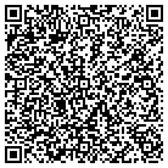 QR-код с контактной информацией организации РУБЛЕВА ВЕРА МИХАЙЛОВНА, ИП