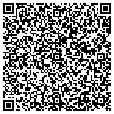 QR-код с контактной информацией организации ДУДИНСКИЙ СЕЛЬСКОХОЗЯЙСТВЕННЫЙ ТЕХНИКУМ