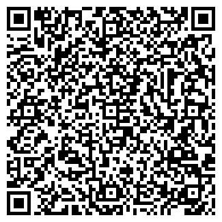 QR-код с контактной информацией организации ТАЙМЫР ТД