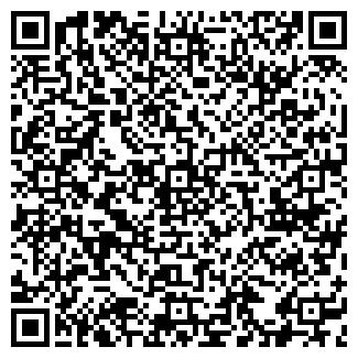 QR-код с контактной информацией организации ДИКСОНТОРГ, МУП