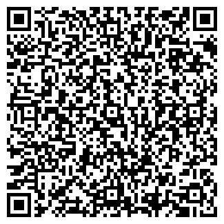 QR-код с контактной информацией организации ТЕМП, ТОО
