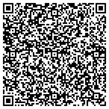 QR-код с контактной информацией организации ТАЙМЫРСКОЕ ТЕРРИТОРИАЛЬНОЕ МЕДИЦИНСКОЕ ОБЪЕДИНЕНИЕ