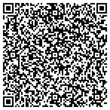 QR-код с контактной информацией организации МАРИНИНА АЛЕВТИНА НИКОЛАЕВНА, ИП