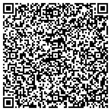 QR-код с контактной информацией организации ИСАЕВА ЭМИЛИЯ САВЕЛЬЕВНА, ИП