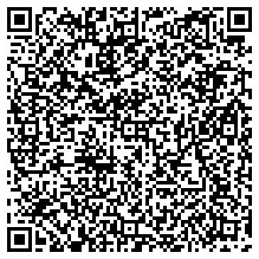 QR-код с контактной информацией организации № 97 АПТЕКА (АПТЕКОУПРАВЛЕНИЯ)