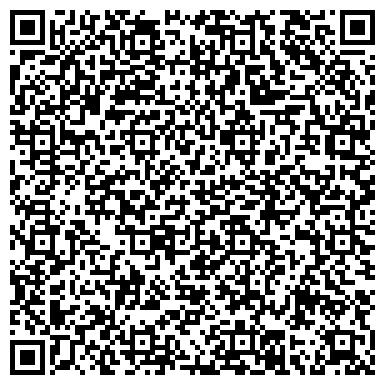 QR-код с контактной информацией организации ЕНИСЕЙ ТОРГОВО-ЗАГОТОВИТЕЛЬНОЕ ПРЕДПРИЯТИЕ, МУП
