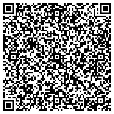 QR-код с контактной информацией организации РАСЧЕТНО-КАССОВЫЙ ЦЕНТР ЕМЕЛЬЯНОВО