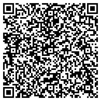 QR-код с контактной информацией организации ЗАРЯ, ГП