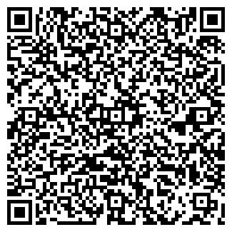 QR-код с контактной информацией организации УЧРЕЖДЕНИЕ УП-288/7