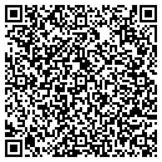 QR-код с контактной информацией организации СБ РФ № 6190