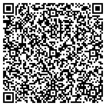 QR-код с контактной информацией организации ЕРМАКОВСКАЯ ДОРОЖНАЯ ПМК