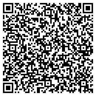 QR-код с контактной информацией организации САЯНЫ КОЛХОЗ