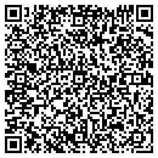 QR-код с контактной информацией организации СМУ № 53