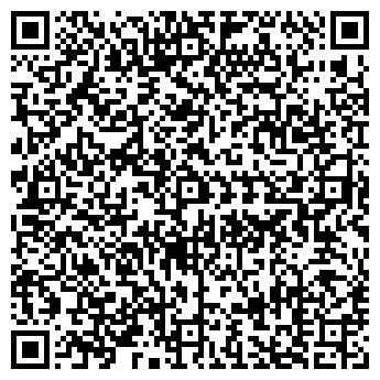 QR-код с контактной информацией организации МАГАЗИН САЯНЫ-26