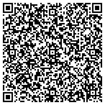 QR-код с контактной информацией организации ЗАО ЗАВОД ЖЕЛЕЗОБЕТОННЫХ ИЗДЕЛИЙ N 3