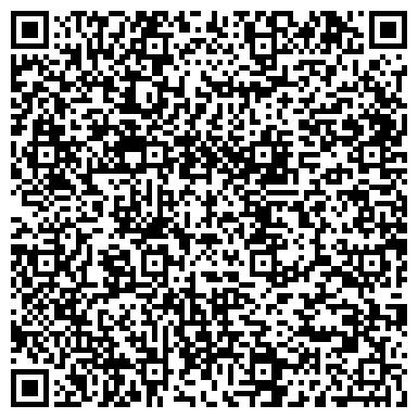 QR-код с контактной информацией организации КОНТАКТ ПРОИЗВОДСТВЕННО-КОМПЛЕКТОВОЧНОЕ ПРЕДПРИЯТИЕ