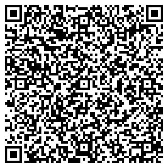 QR-код с контактной информацией организации «Ленобллесхоз»