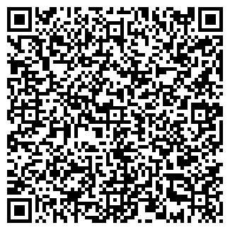 QR-код с контактной информацией организации КОРШУН