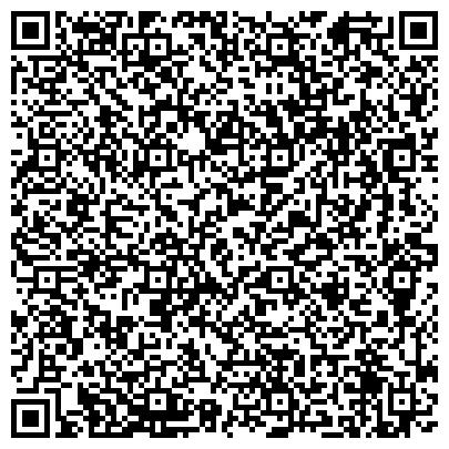 QR-код с контактной информацией организации ВСЖД ДИСТАНЦИЯ СИГНАЛИЗАЦИИ И СВЯЗИ СТАНЦИИ КОРШУНИХА-АНГАРСКАЯ БРАТСКОГО ОТДЕЛЕНИЯ