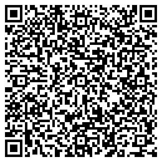 QR-код с контактной информацией организации СЦЕНКА