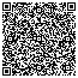 QR-код с контактной информацией организации ИГИРМИНСКИЙ ГОК