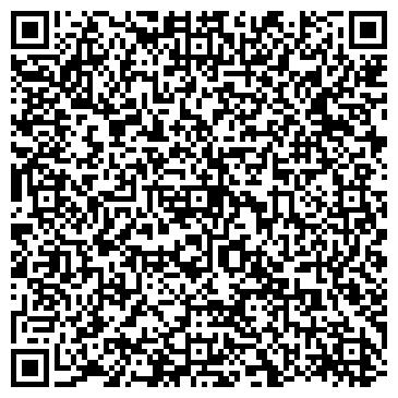 QR-код с контактной информацией организации ТЭЦ N 16, ФИЛИАЛ ОАО ИРКУТСКЭНЕРГО