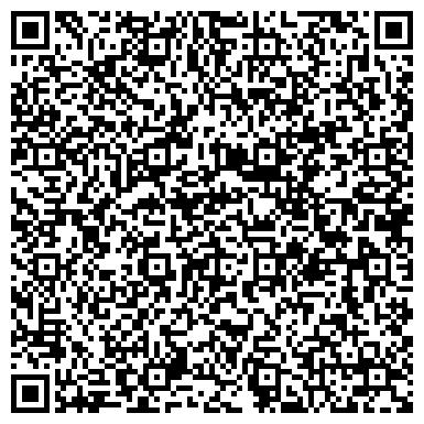 QR-код с контактной информацией организации РАСЧЕТНО-КАССОВЫЙ ЦЕНТР ЖЕЛЕЗНОГОРСК-ИЛИМСКИЙ