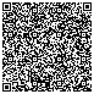 QR-код с контактной информацией организации ИГИРМИНСКИЙ КОМПЛЕКСНЫЙ ОПЫТНЫЙ ЛЕСПРОМХОЗ,, ОАО