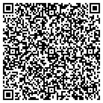 QR-код с контактной информацией организации ГИЛЕВСКИЙ ЭЛЕВАТОР, ОАО