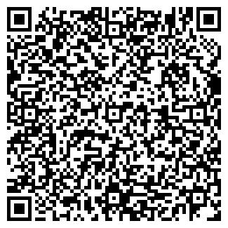 QR-код с контактной информацией организации ТУМАНОВСКОЕ, ТОО