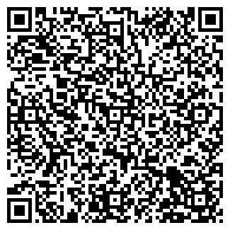QR-код с контактной информацией организации ХАМНЕЙ АКХ