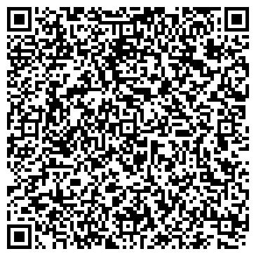 QR-код с контактной информацией организации ЗАКАМЕНСКИЙ АГРОПРОМЫШЛЕННЫЙ КОМБИНАТ