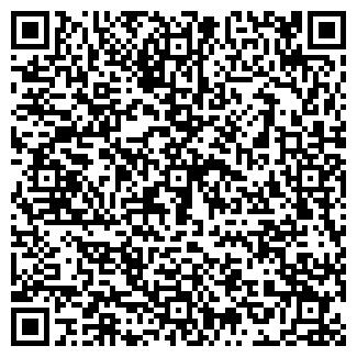QR-код с контактной информацией организации ЦАГАН-МОРИН АКХ