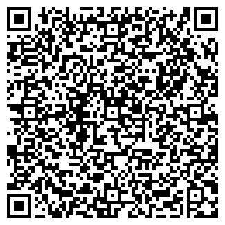 QR-код с контактной информацией организации СУ № 56