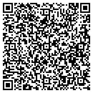 QR-код с контактной информацией организации ПРЕСС, ТОО