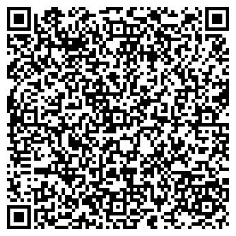 QR-код с контактной информацией организации ЗАРИНСКИЙ ХОЛОДИЛЬНИК, ОАО