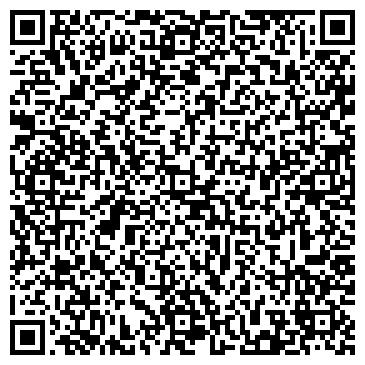 QR-код с контактной информацией организации ТЯГУНСКИЙ МЕХАНИЗИРОВАННЫЙ КАРЬЕР, ОАО
