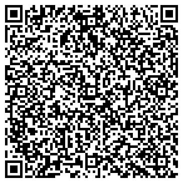 QR-код с контактной информацией организации РАСЧЕТНО-КАССОВЫЙ ЦЕНТР ЗАРИНСК