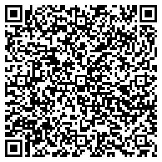 QR-код с контактной информацией организации ПРОМЖИЛСТРОЙ, ТОО