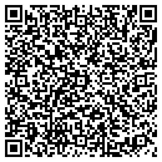QR-код с контактной информацией организации КОНКРЕТ, ТОО