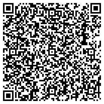 QR-код с контактной информацией организации АУРУМ ПРЕДПРИЯТИЕ