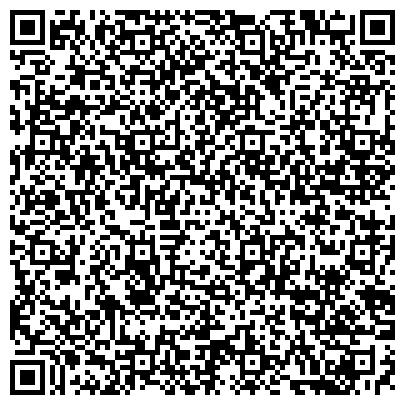 QR-код с контактной информацией организации ВОСТОЧНО-СИБИРСКОЙ ЖЕЛЕЗНОЙ ДОРОГИ ЗИМИНСКАЯ ДИСТАНЦИЯ ЭЛЕКТРОСНАБЖЕНИЯ