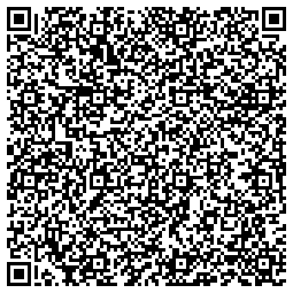QR-код с контактной информацией организации ОРДЕНА ТРУДОВОГО КРАСНОГО ЗНАМЕНИ НАУЧНО-ИССЛЕДОВАТЕЛЬСКИЙ ПРОТИВОЧУМНЫЙ ИНСТИТУТ СИБИРИ И ДАЛЬНЕГО ВОСТОКА, ФГУ