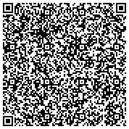 QR-код с контактной информацией организации АССОЦИАЦИИ ПСИХОТЕРАПЕВТОВ И МЕДИЦИНСКИХ ПСИХОЛОГОВ ИРКУТСКОЙ ОБЛАСТИ ДОКТОР ПЛЮС НЕЙРОПСИХОТЕРАПЕВТИЧЕСКИЙ ЦЕНТР