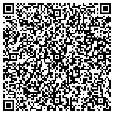 QR-код с контактной информацией организации ВОССТАНОВИТЕЛЬНО-РЕАБИЛИТАЦИОННЫЙ ЦЕНТР