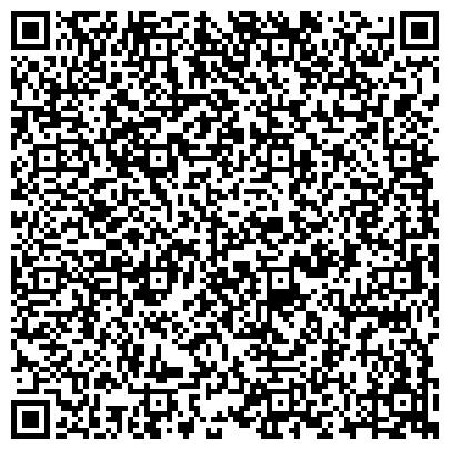 QR-код с контактной информацией организации «Реабилитационный центр для детей и подростков с ограниченными возможностями»