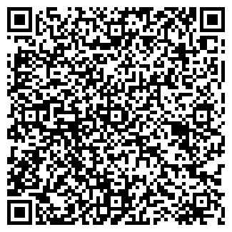 QR-код с контактной информацией организации ООО БИОНИКА