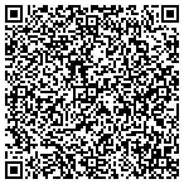 QR-код с контактной информацией организации ГАЛОСТОМ СТОМАТОЛОГИЧЕСКИЙ КАБИНЕТ, ООО