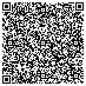 QR-код с контактной информацией организации ДЕНТАЛЬ СТОМАТОЛОГИЧЕСКИЙ КАБИНЕТ