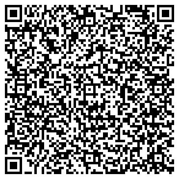 QR-код с контактной информацией организации ДЕНТЕКС СТОМАТОЛОГИЧЕСКИЙ КАБИНЕТ